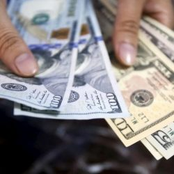 Forex Dollar Extends Gains